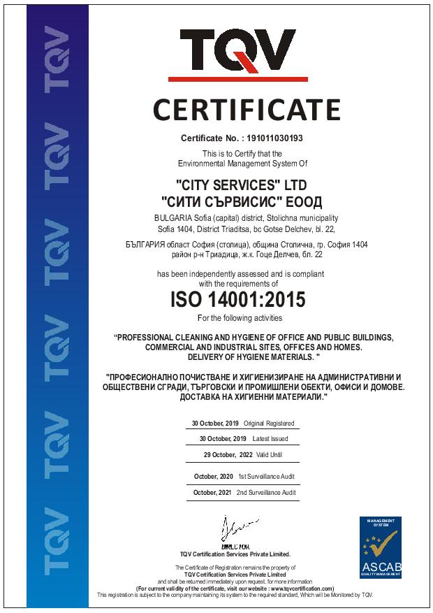 Certificate ISO14001:2015