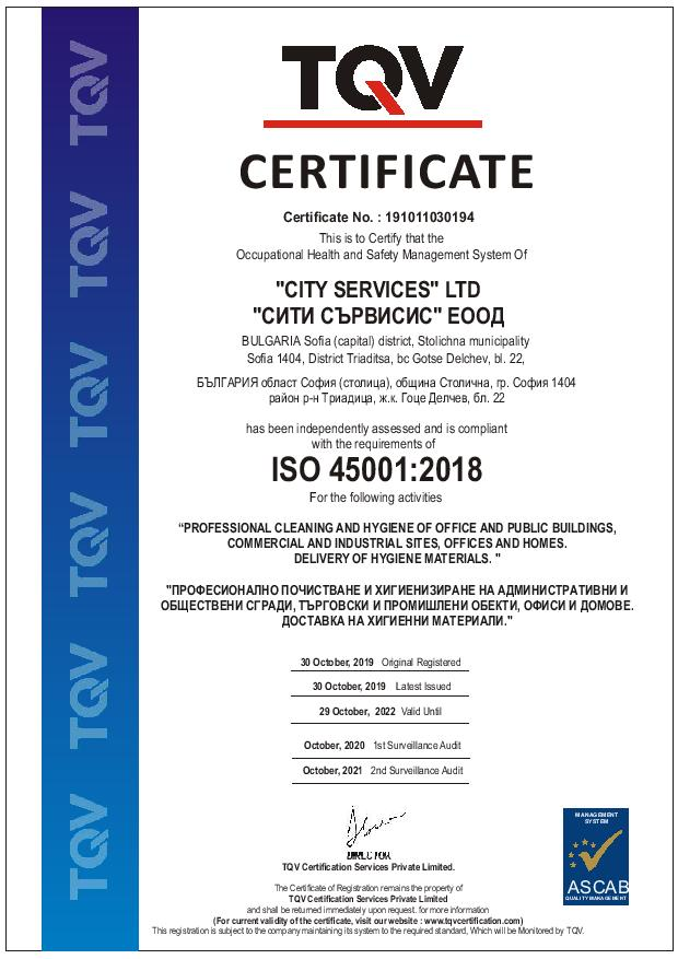 Certificate ISO45001:2018